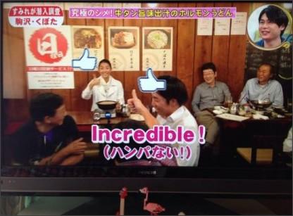 https://twitter.com/yoshikokirishog/status/529477128341827584