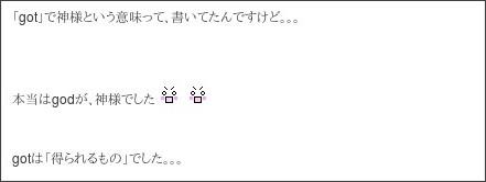 http://ameblo.jp/morningmusume-9ki/entry-11368949535.html