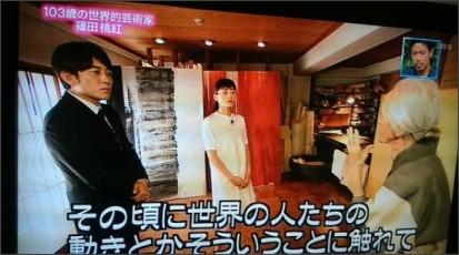 https://twitter.com/kouji_yohena/status/609330723007279104/photo/1