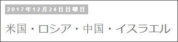 http://tokumei10.blogspot.com/2017/12/blog-post_816.html