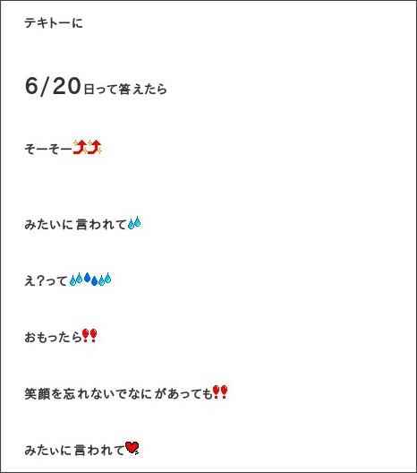 http://ameblo.jp/morningmusume-10ki/entry-12173086134.html