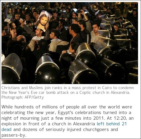 http://www.guardian.co.uk/commentisfree/2011/jan/04/egypt-regime-muslim-coptic-tension