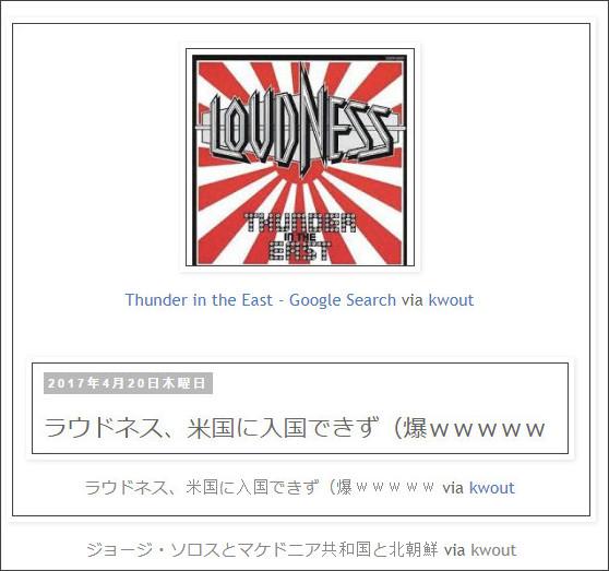 http://tokumei10.blogspot.com/2018/04/blog-post_6.html