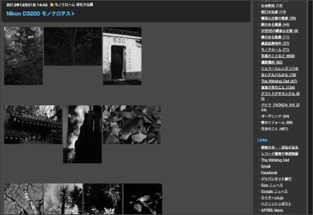 http://blog.livedoor.jp/fotowerke_05/archives/51811857.html