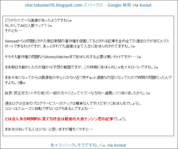 http://tokumei10.blogspot.com/2012/01/blog-post_4614.html