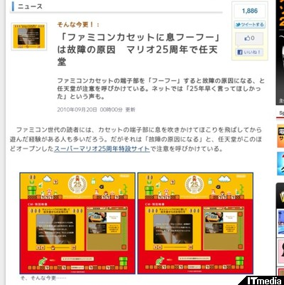 http://www.itmedia.co.jp/news/articles/1009/20/news002.html