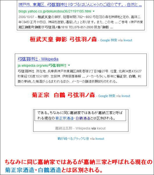http://tokumei10.blogspot.com/2013/06/blog-post_8767.html