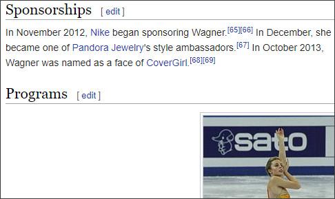https://en.wikipedia.org/wiki/Ashley_Wagner