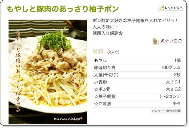 http://cookpad.com/recipe/2138014