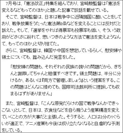 http://www.j-cast.com/2013/07/19179774.html?p=all