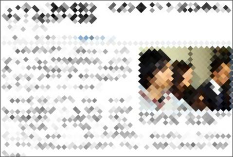http://sankei.jp.msn.com/affairs/crime/101207/crm1012072135049-n1.htm