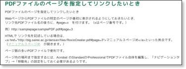 http://blg.seirei.ac.jp/densan/2011/03/pdf-a492.html