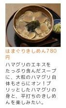 http://www.c-exis.co.jp/sapa/detail_2/032220302.html