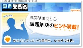 http://jireibank.jp/