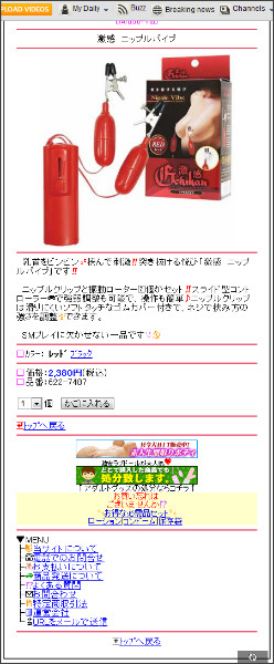 http://csasp.jp/aboutyk/index.php?mode=detail&gid=7487&age=18