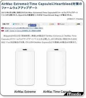 http://www.itmedia.co.jp/news/articles/1404/23/news060.html