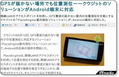/promobile/articles/1006/10/news049.html