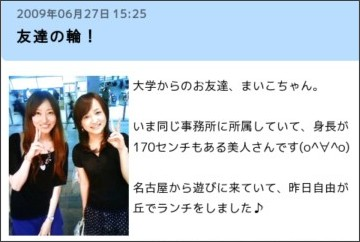 http://blog.livedoor.jp/sachi3160_bon/archives/51211995.html