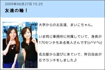 http://blog.livedoor.jp/sachi3160_bon/archives/51211995.html