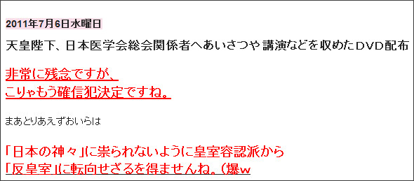 http://tokumei10.blogspot.com/2011/07/blog-post_8023.html