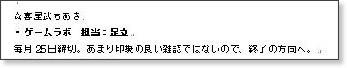 http://up2.viploader.net/upphp/src/vlphp185041.jpg