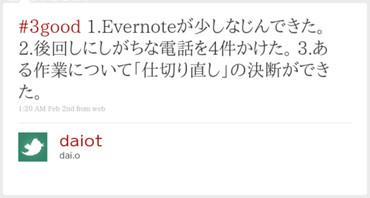 http://twitter.com/daiot/status/8536207951