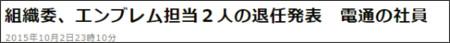 http://www.asahi.com/articles/ASHB253Y0HB2UTQP022.html