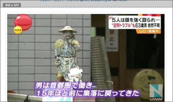 http://tokumei10.blogspot.jp/2013/07/blog-post_8031.html