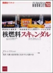 http://www.7netshopping.jp/books/detail/-/accd/1101702301/subno/1
