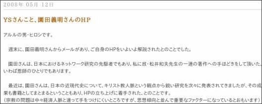 http://amesei.exblog.jp/7886340/