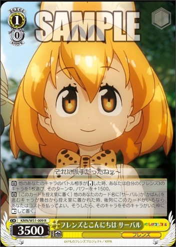 http://ws-tcg.com/ws_today/