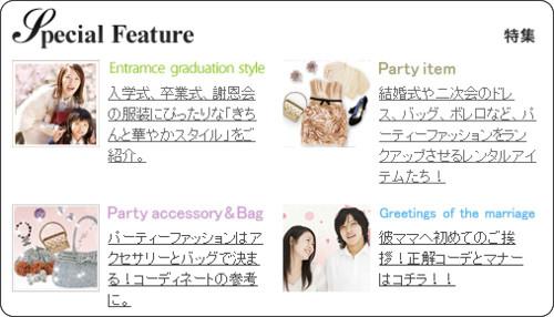 1ff585edf8f46 http   www.cariru.jp . 結婚式・パーティーのアイテム、レンタルドレス ...