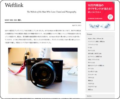 http://www.weftlink.com/2013/04/000177.php