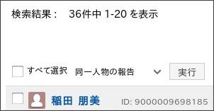 http://ci.nii.ac.jp/author?q=%E7%A8%B2%E7%94%B0+%E6%9C%8B%E7%BE%8E