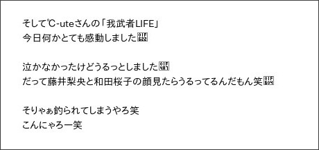 http://ameblo.jp/kobushi-factory/entry-12105909702.html