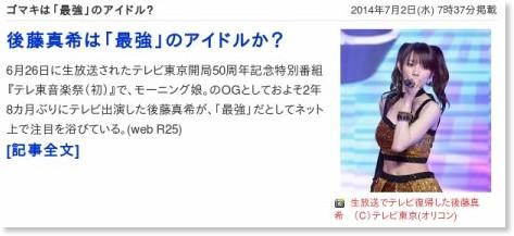 http://news.yahoo.co.jp/pickup/6121670