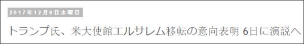 http://tokumei10.blogspot.com/2017/12/6.html