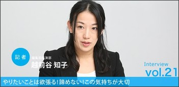 http://www.weblets.jp/images/interview2007/021_top.jpg