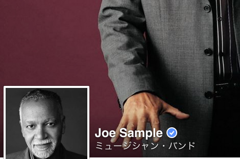 https://www.facebook.com/joesampleofficial