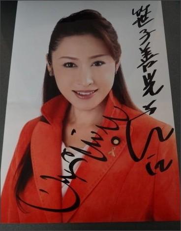 http://livedoor.blogimg.jp/FX6000009/imgs/2/0/2057acd7.jpg
