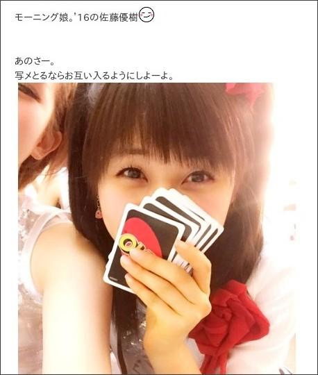 http://ameblo.jp/c-ute-official/entry-12116076481.html