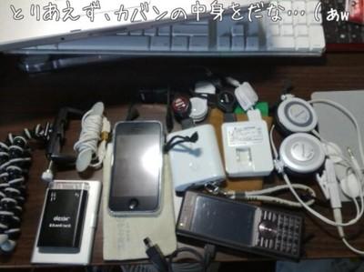 http://movapic.com/pic/200905251704154a1a50fff0a93