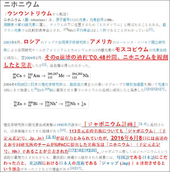 http://tokumei10.blogspot.com/2016/11/113z.html