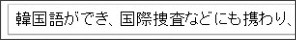 http://tokumei10.blogspot.com/2010/11/sengoku38_17.html
