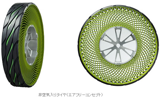 http://www.bridgestone.co.jp/corporate/news/2011112902.html