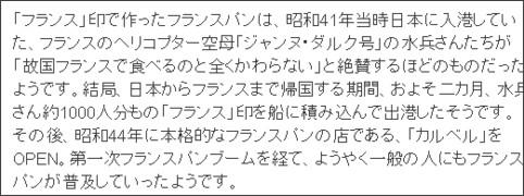 https://kmonos.jp/csr/2010/08/c034.html