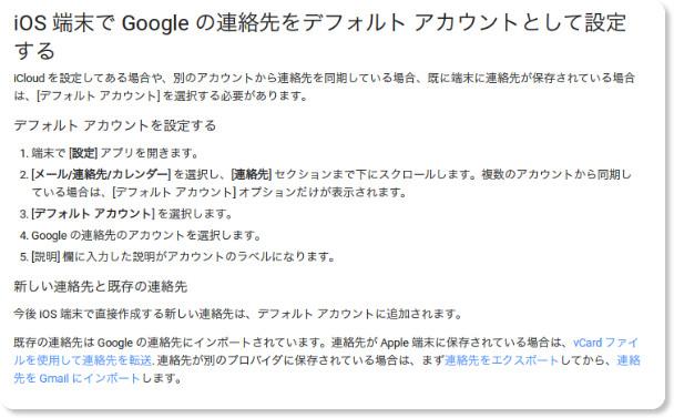 https://support.google.com/mail/answer/2753077?hl=ja
