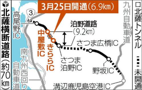 http://www.yomiuri.co.jp/photo/20180317/20180317-OYTNI50005-L.jpg