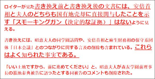 http://tokumei10.blogspot.com/2018/03/blog-post_22.html