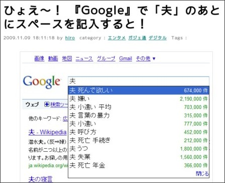 http://getnews.jp/archives/37384